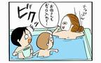 お風呂で大騒ぎ! フェイスパックをつけた母に子どもたちは…【うちのアホかわ男子たち 第6話】