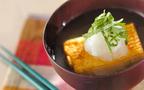 ひと手間で料亭クオリティ! だし巻き卵のおろしスープ