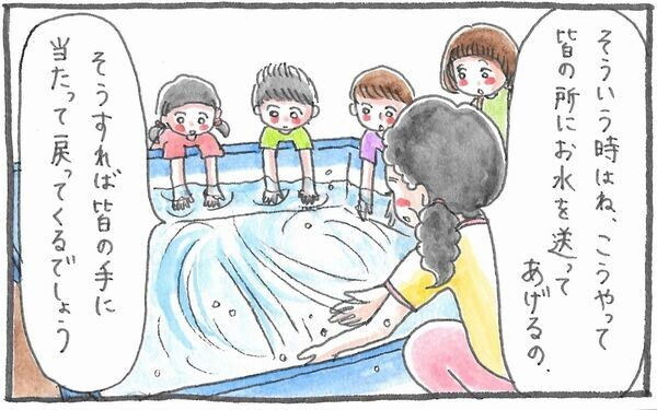 心に残る上履き洗いの思い出【泣いて! 笑って! グラハムコソダテ Vol.3】