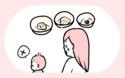 離乳食を食べないわが子…むしろラッキー!? 2人目の余裕【モチコの親バカ&ツッコミ育児 第17話】