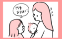 お友達が「お姉ちゃん」? 家族の定義があいまいな3歳児【モチコの親バカ&ツッコミ育児 第19話】