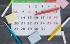 家族のスケジュール管理はリビングのカレンダーが一番! その理由は?【パパママの本音調査】  Vol.209