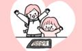 バレンタインレシピ&ラッピング! 2歳でも作れる超簡単お菓子にパパも感動!【モチコの親バカ&ツッコミ育児 第20話】