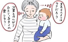 風邪が急変!子供が風邪気味な時の「早めの受診」が必要な理由【笑いあり涙あり 男子3人育児 第13話】