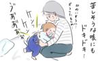 子どもの風邪が急変…! 身をもって知った「早めの受診」が必要な理由【笑いあり涙あり、テンパりママの男子2人育児 第13話】