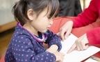 学歴社会だと思いますか?日本で学歴は大切?パパママアンケートより【パパママの本音調査】  Vol.221
