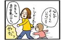 「幼稚園行きたい!」風邪の長男に代わり…次男2歳のまさかの訴えに母困惑【うちのアホかわ男子たち 第11話】