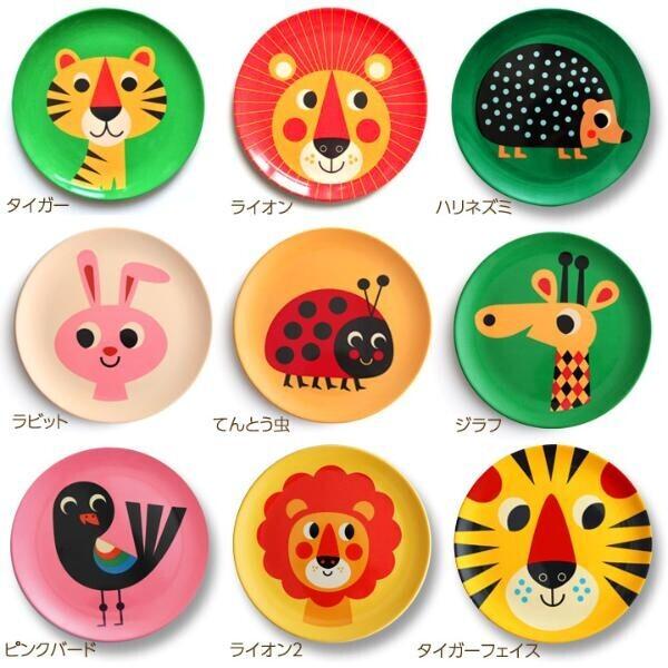 メラミンプレートその2https://www.angers-web.com/Form/Product/ProductDetail.aspx?shop=0&pid=135295&vid=&bid=babykids&cat=&swrd=