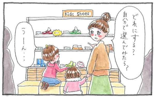褒める育児って大事! ママ友に褒められた長男【泣いて! 笑って! グラハムコソダテ Vol.5】