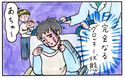 「痛みを知って夫婦の絆深まる…」まりげ家に訪れた思わぬハプニング【『まりげのケセラセラ日記 』】  Vol.8
