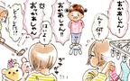 ママ~!とノンストップに呼ぶ2歳児の心理【おててつないで 〜なかよし兄妹の癒され日記〜 第4話】