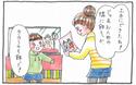 侮れない子どもの記憶力【泣いて! 笑って! グラハムコソダテ  Vol.6】