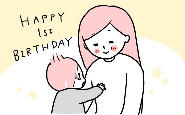 子どもの誕生日あるある? 出産当日に想いを馳せるママのきもち【モチコの親バカ&ツッコミ育児 第29話】
