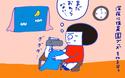 「準備万端!? 保育園生活が始まる!!」 おかっぱちゃんの子育て奮闘日記 Vol.50