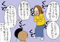 子どもの兄弟ケンカ、親のお説教は無意味…!?【うちのアホかわ男子たち 第16話】