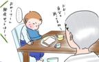 我慢できる子への道! ご飯を待つ2歳児の葛藤【笑いあり涙あり、テンパりママの男子2人育児 第21話】