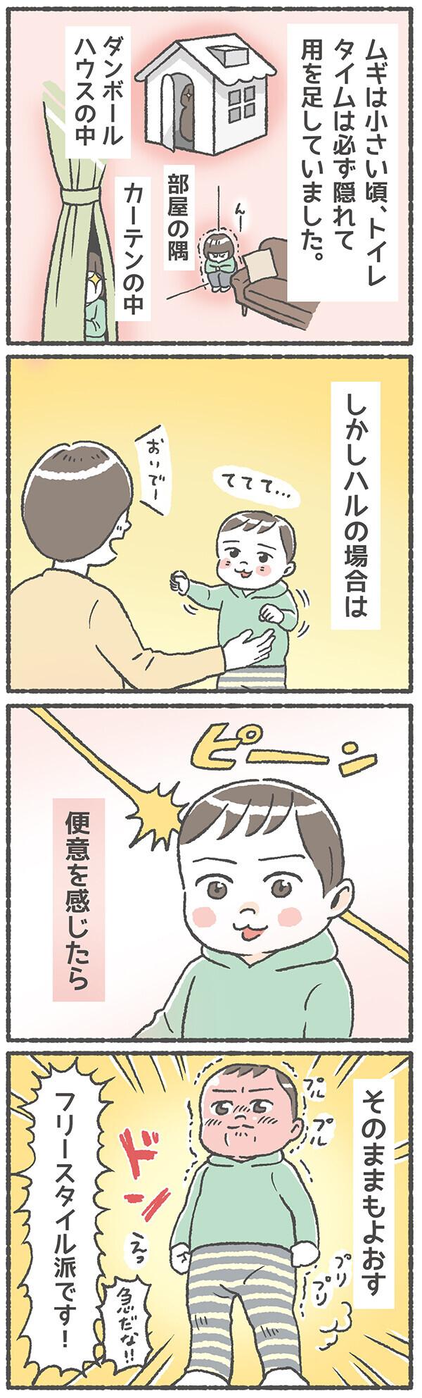 母は常に絶叫! 本能で生きる1歳児の驚くべき生態【笑いに変えて乗り切る!(願望) オタク母の育児日記】  Vol.10