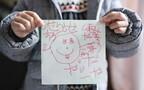 「子どもがきれいな字になる」秘訣は? 字がととのう鉛筆の持ち方と声がけ