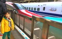 まだ間に合うGWの旅行予約「子連れこそ新幹線」その理由は?