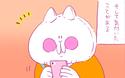 あ~! かわいい! 子ども達が繰り出す、インスタ映えを越えたキメ顔とは【もちもちエプリデイ】  Vol.10