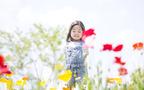 【GW2018】子どもと横浜散歩! おすすめ公園ベスト3と混雑対策3大ポイント
