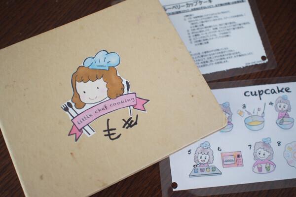2歳から作れる「簡単ちらし寿司」のレシピ (親子の分担リスト付き)【子どもに料理を教えたい!  Vol.2】