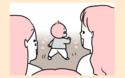 人には言えない…! 育児中のズボラおうちファッション【モチコの親バカ&ツッコミ育児 第30話】