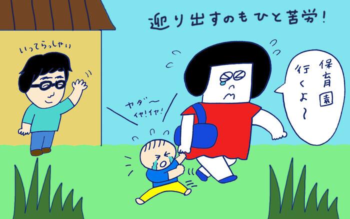 「ワンオペ育児よ、さようなら! 共働き夫婦の脱却術」 おかっぱちゃんの子育て奮闘日記 Vol.52
