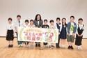 ピース又吉、子どもを本好きにするために親ができることは?「こどもの本総選挙」