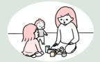 3歳差きょうだいは仲良く遊べる? ママも楽しめる家遊びのコツとは【モチコの親バカ&ツッコミ育児 第38話】