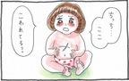 「壊れてる」自分の手術跡をみた娘が涙に…。ママが誇りに思ったこととは【泣いて! 笑って! グラハムコソダテ  Vol.8】