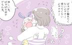 帰省の終わりに号泣…子どもにとって「別れる」意味とは【子育ては毎日がたからもの☆ 第23話】