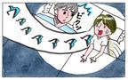 同居ストレスでノイローゼに。つらい状況に向き合う前にやるべきこと【『まりげのケセラセラ日記 』】  Vol.14