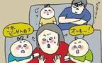 家族旅行で疲れるママ…原因は自分にアリ!? 私が気づいたこと【コソダテフルな毎日 第83話】