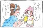 子供のお弁当の時短テク! 作り置きとズボラに見えないアイデア【泣いて! 笑って! グラハムコソダテ  Vol.10】