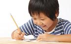 """子どもの「作文力」を奪う親の行動とは? 書く力を伸ばす秘訣【花まる式:子どもの""""書く力""""の育て方 Vol.3】"""