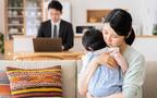 プチモラハラ系夫「家事は女がやって当然!?」イライラから自分を守る3つの対処法