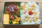 冷めても美味しい「豚ハンバーグ・鶏ハンバーグ」の作り方【MAYAさんちのお弁当レシピ  Vol.1】