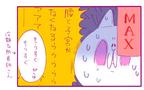 陣痛MAXの「鼻からスイカ」は本当? 分娩室の「アレ」に助けられた…【もちもちエプリデイ】  Vol.14