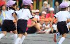 【医師監修】熱中症、喘息、周期性嘔吐症…運動会でおこりやすいトラブル<パパ小児科医の子ども健康事典 第2話>
