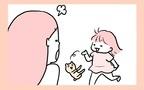 親のしつけはブレちゃダメ? 子どもに間違いを指摘されたら…【モチコの親バカ&ツッコミ育児 第46話】