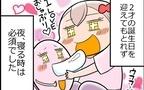 おしゃぶりがはずれない!? 添い乳がわりにしていたら娘の場合、大苦戦!【ヲタママだっていーじゃない! 第11話】