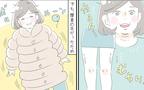 妊娠で21kg増加! 授乳中を免罪符に産後1年…現実にようやく気づいた【子育ては毎日がたからもの☆ 第28話】