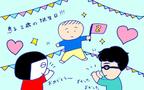 「息子、2歳の誕生日プレゼントは、時を超えて癒やしてくれるもの」 おかっぱちゃんの子育て奮闘日記 Vol.53