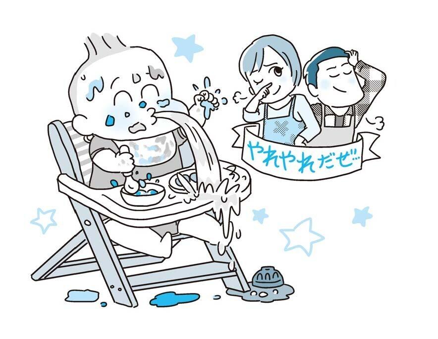 不安だらけの離乳食「今さら聞けないモヤモヤ疑問」どうする?【ママ管理栄養士が解決「離乳食のお悩みあるある」 第1回】