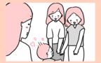 「外ではいい子」もここまでくれば将来有望? ニコニコ顔の正体【モチコの親バカ&ツッコミ育児 第55話】