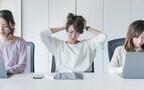 敵を作らない方法は? ママ友、職場、習い事…「実は怖い女性だけの集団」