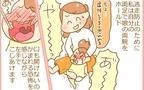 「歯みがきイヤ~ッ!」阿鼻叫喚の1歳児、ついには…!?【ふたごむすめっこ×すえむすめっこ 第9話】