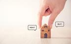 賃貸vs 持ち家、どっちがお得? 子育て世代が考えるメリット、デメリット【パパママの本音調査】  Vol.304