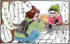 イヤイヤ期、育児書で解決できない悩み…ママだって「やっぱりムリ」もある【泣いて! 笑って! グラハムコソダテ  Vol.13】